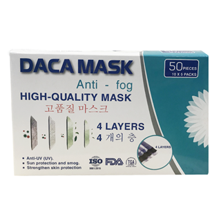 DACA Medical Face Masks 4 Layers  (1 Box/50 Pcs)